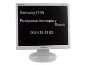 Распродажа Samsung 710. Мониторы