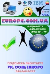 Распродажа! Б.У мониторы / бренды из Европы и США