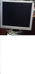 Продам LCD 17 дюймовый монитор Prestigio