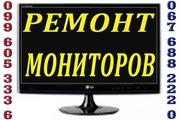 Ремонт мониторов Борщаговка Академгородок, Житомирская, Святошин...